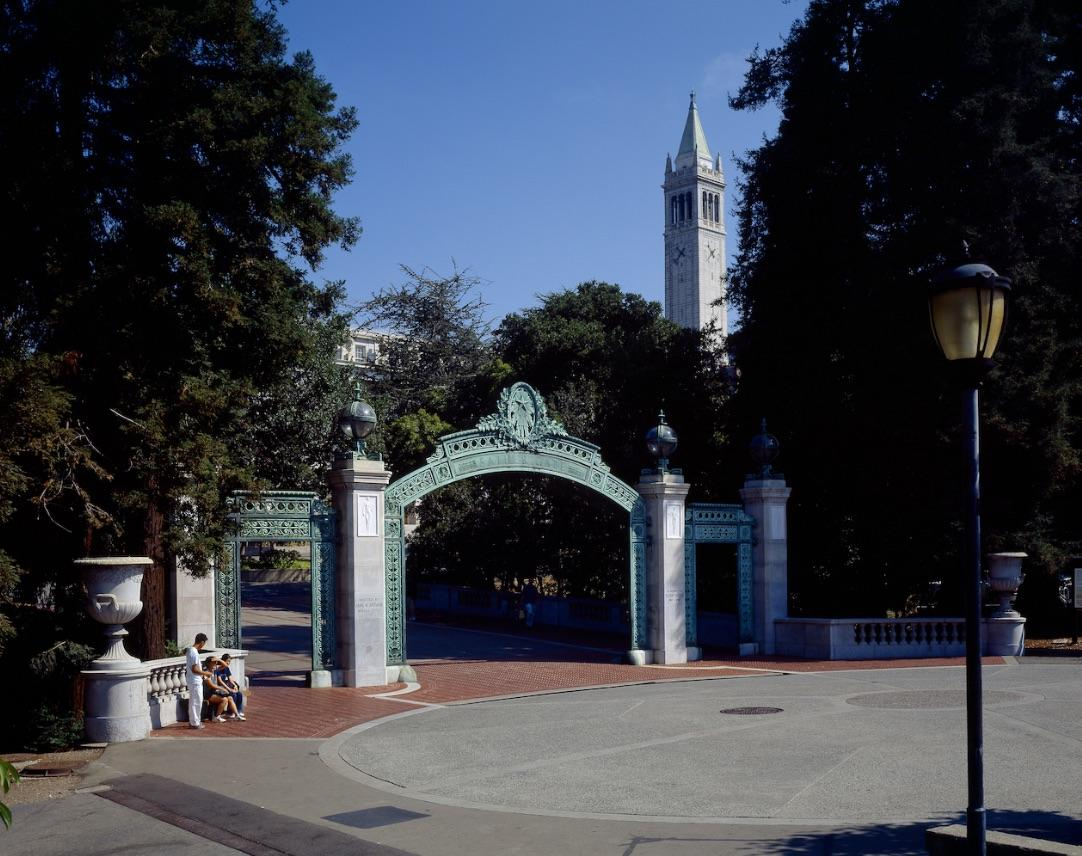 A quiet, empty Sproul Plaza / Sather Gate